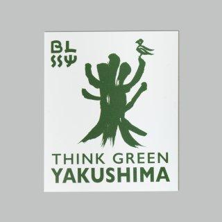 THINK GREEN YAKUSHIMA オリジナルステッカー<br>ヤクスギ