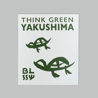 THINK GREEN YAKUSHIMA オリジナルステッカー<br>ウミガメ