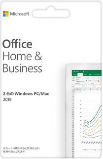 Microsoft Office Home & Business 2019(永続版)カードタイプ【PC同時購入の方限定】