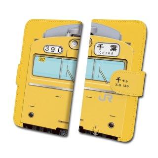 [25] 103系カナリア非ATC車 (総武中央緩行線)