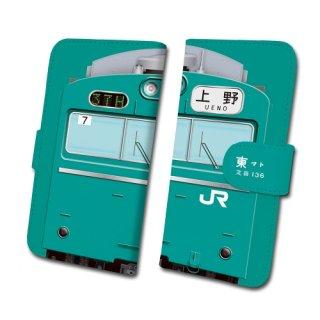 [26] 103系エメラルドグリーンATC車 (常磐線)
