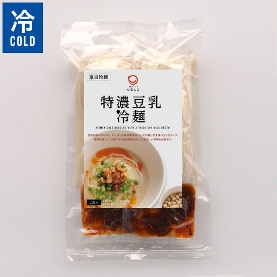 [東京冷麺]特濃豆乳冷麺 2食入