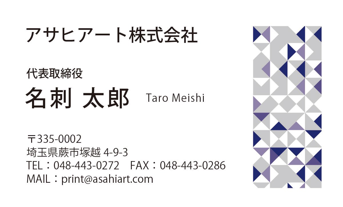 ビジネス名刺 カラー 4/0c 50枚〜 cy27n