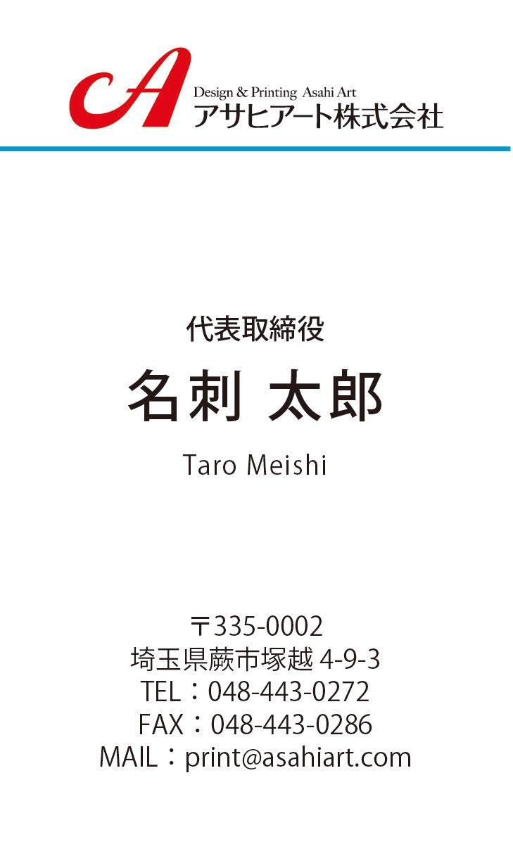 ビジネス名刺 タテ カラー 4/0c 50枚〜 ct05l ロゴ入り