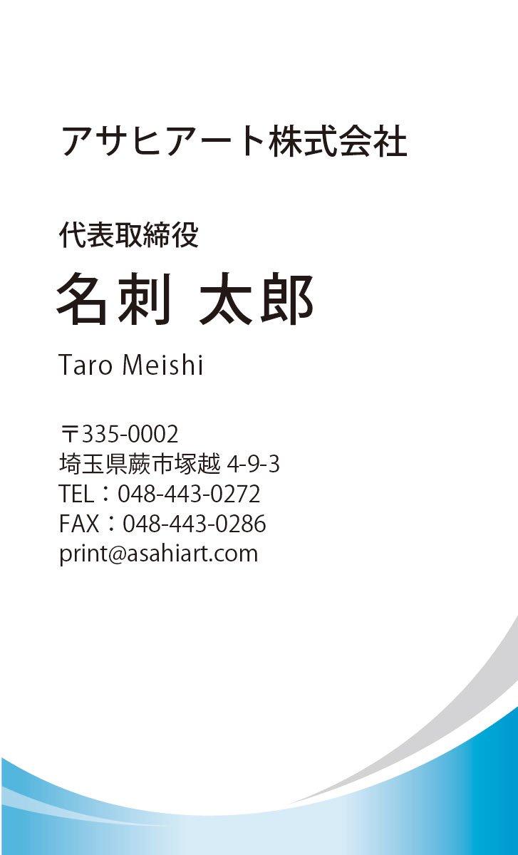 デザイン名刺 タテ カラー 4/0c 50枚〜 ctd02n