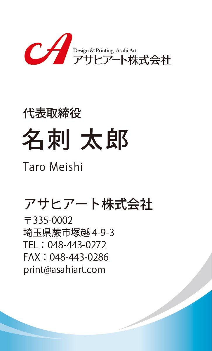 デザイン名刺 タテ カラー 4/0c 50枚〜 ctd02l ロゴ入り