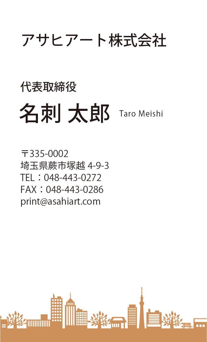 デザイン名刺 タテ カラー 4/0c 50枚〜 ctd04n