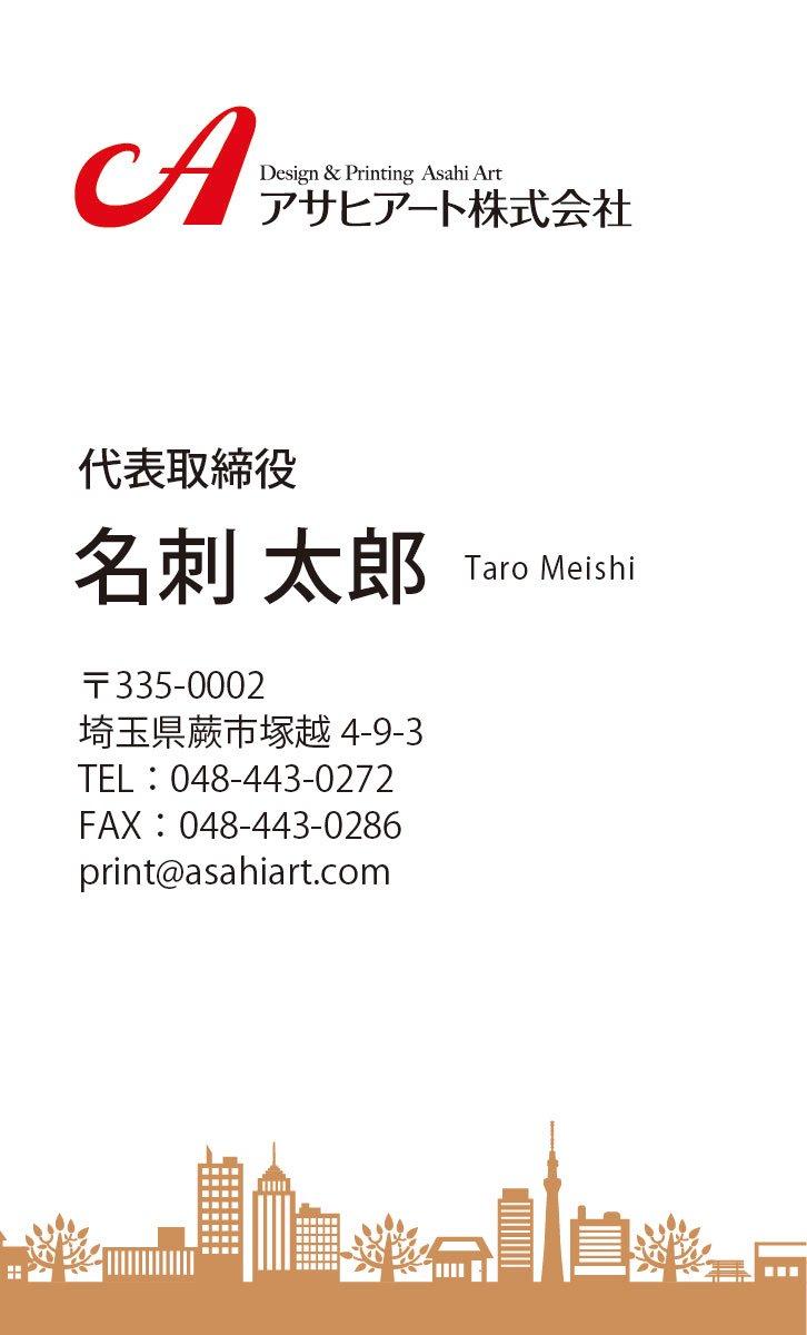 デザイン名刺 タテ カラー 4/0c 50枚〜 ctd04l ロゴ入り