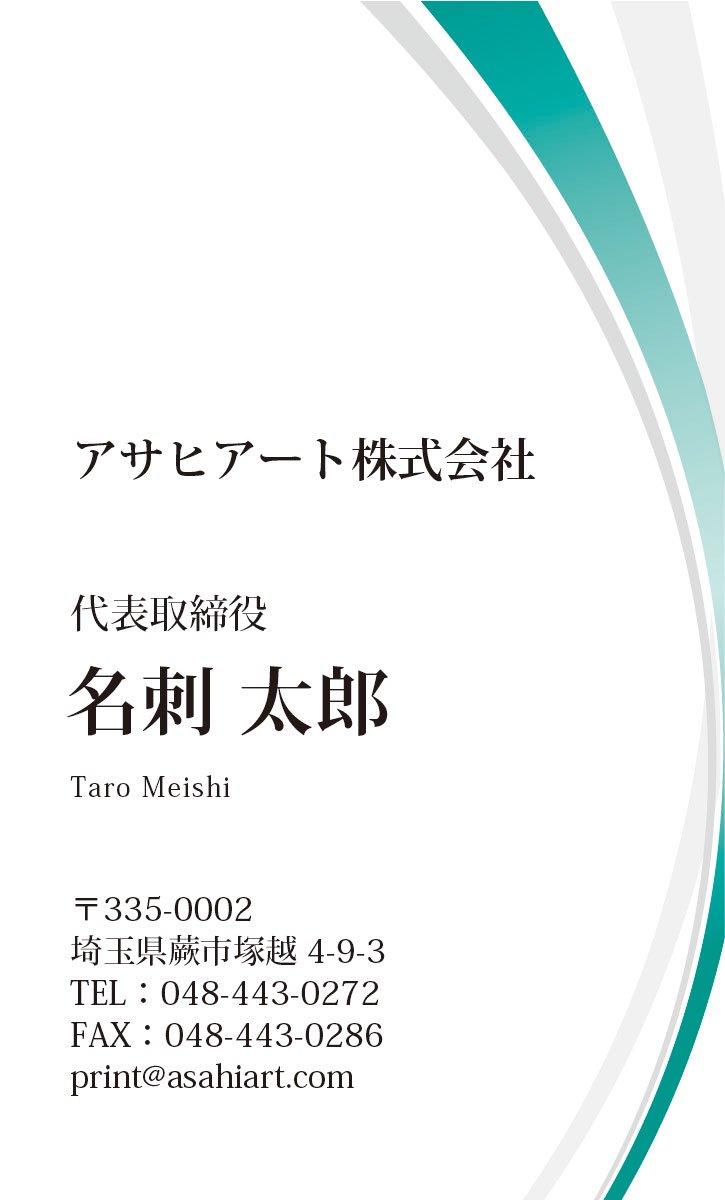 デザイン名刺 タテ カラー 4/0c 50枚〜 ctd06n