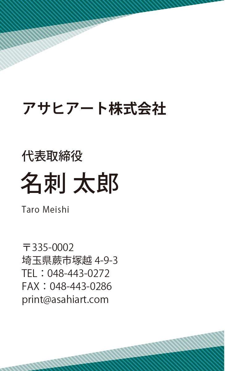 デザイン名刺 タテ カラー 4/0c 50枚〜 ctd08n