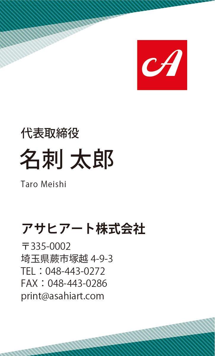 デザイン名刺 タテ カラー 4/0c 50枚〜 ctd08l ロゴ入り
