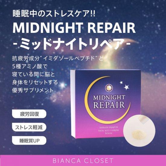 MIDNIGHT REPAIR