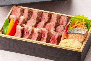 鳥取和牛ステーキ弁当