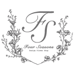 FourSeasons Flower フォーシーズンズ フラワー五感が喜ぶインテリアフラワーギフト・アーティフィシャルフラワー
