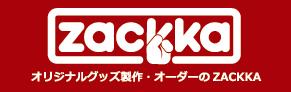 ZACKKA -ザッカ-