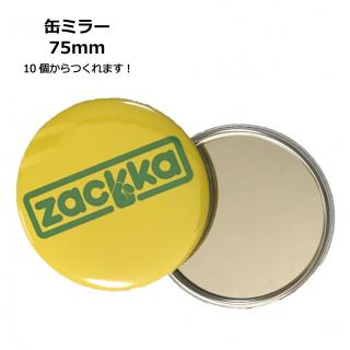 缶ミラー(75mm)
