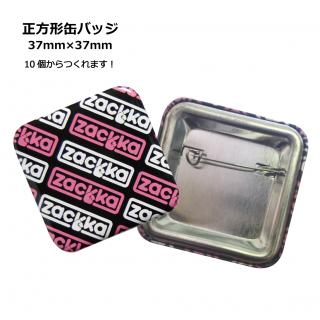 正方形缶バッジ