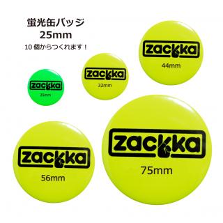 蛍光缶バッジ(25mm)