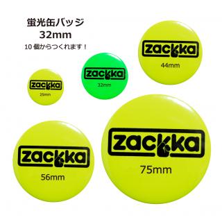 蛍光缶バッジ(32mm)