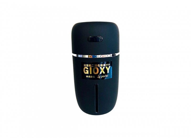 GIOXY 超音波コップ型加湿散布機
