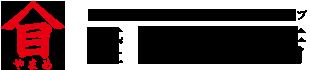 株式会社高木商店 缶詰通販 缶詰工場から旬の美味しさをお届け!銚子・波崎