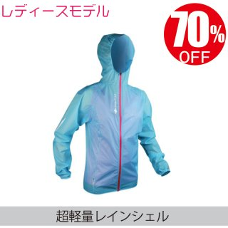 ULTRALIGHT MP+JACKET W
