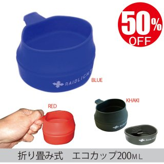 FOLDING ECO CUP