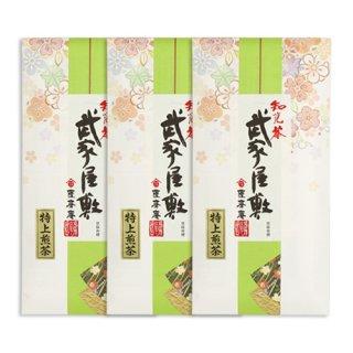 知覧茶 武家屋敷 特上煎茶 やまぶき 3本【箱入り】