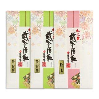 知覧茶 武家屋敷(詰合せ)3本【箱入り】(特上煎茶2・極上1)