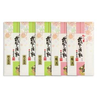 知覧茶 武家屋敷(詰合せ)5本【箱入り】(特上煎茶3・極上2)