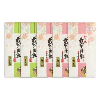 知覧茶 武家屋敷(詰合せ)5本【箱入り】(特上煎茶2・極上3)