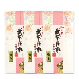 【ネコポス】知覧茶 武家屋敷 極上 むらさき3本