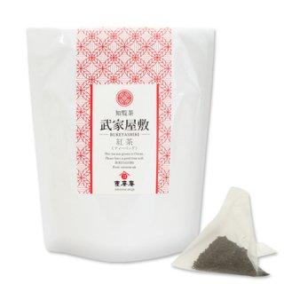 武家屋敷 紅茶 ティーバッグ