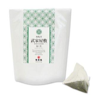 武家屋敷 緑茶 ティーバッグ