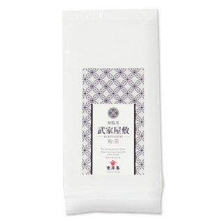 武家屋敷 粉茶