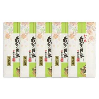 知覧茶 武家屋敷 特上煎茶 やまぶき 5本【箱入り】