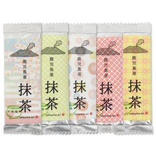 抹茶(スティックパック)5本セット(+1本サービス)