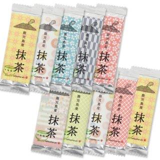 【送料無料・同梱不可】抹茶(スティックパック)10本セット(+2本サービス)