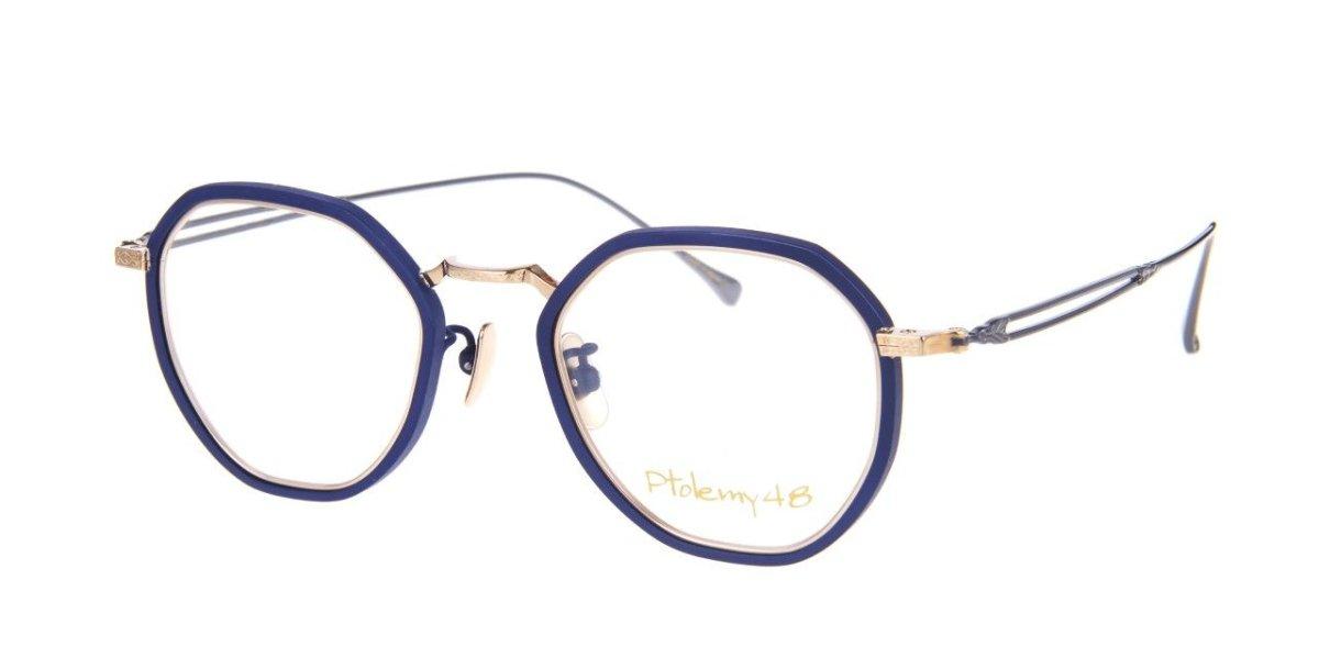 EMPEROR E-060 / E-060-BL (Blue)