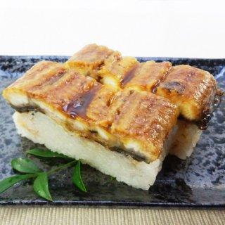 国産うなぎ蒲焼寿司
