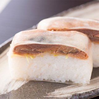 珍味郷土料理 鯖のへしこ寿司