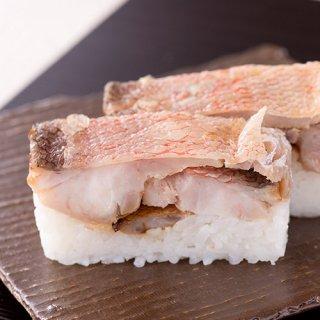 若狭の焼きぐぢ寿司