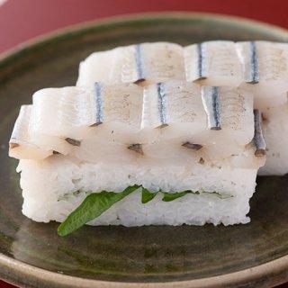 さより寿司