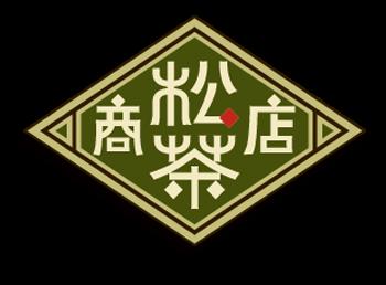 松茶商店 | 食べるお茶「客家擂茶(れいちゃ)」と台湾茶