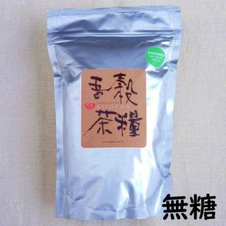 客家擂茶 600g(無糖)<br>Hakka Ground Tea