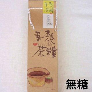 客家擂茶ギフト用(無糖)<br>Hakka Ground Tea
