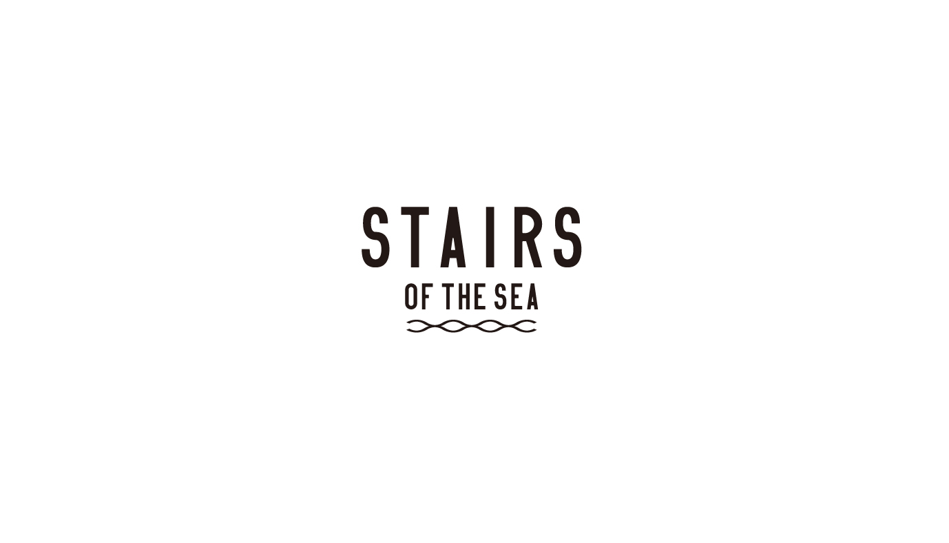 STAIRS ONLINE