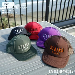 STAIRS Officialロゴ メッシュキャップ