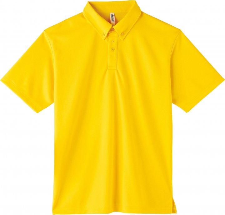 4.4オンス ドライボタンダウンポロシャツ(ポケット無し) 00313-ABN