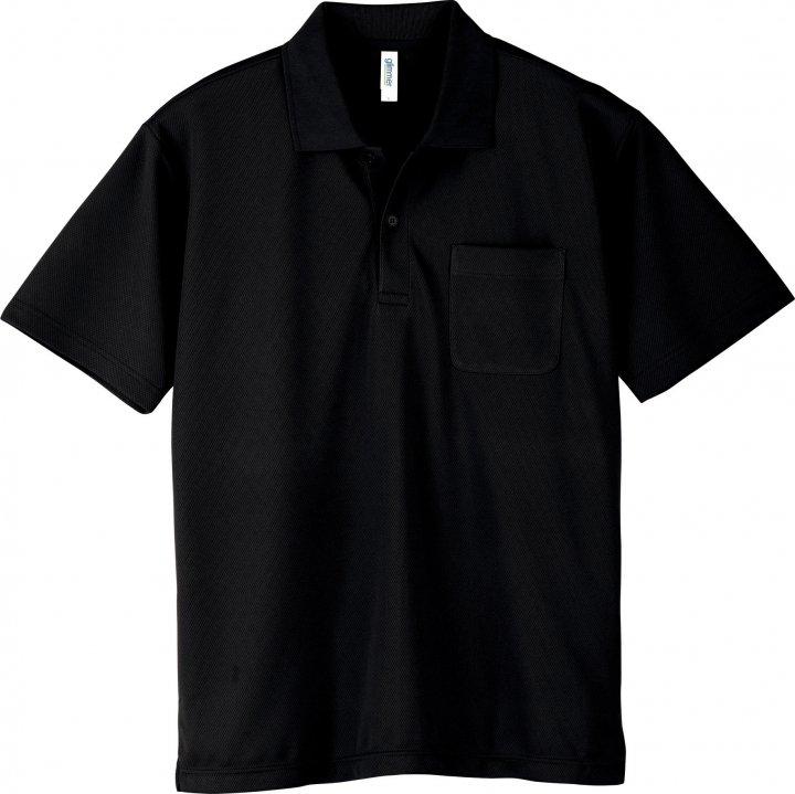 4.4オンス ドライポロシャツ(ポケット付き) 00330-AVP